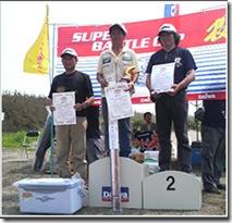 ダイワスーパーバトルカップ2009優勝